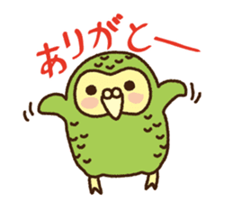 Happy Kakapo 2 sticker #3595847