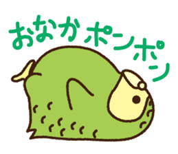 Happy Kakapo 2 sticker #3595849