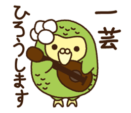 Happy Kakapo 2 sticker #3595851