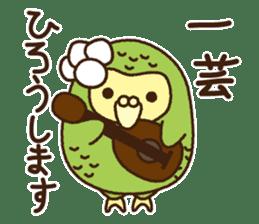 Happy Kakapo 2 sticker #3595851