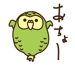 Happy Kakapo 2 sticker #3595853