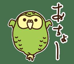 Happy Kakapo 2 sticker #3595853