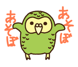 Happy Kakapo 2 sticker #3595856