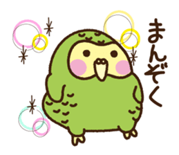 Happy Kakapo 2 sticker #3595857