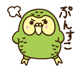 Happy Kakapo 2 sticker #3595861