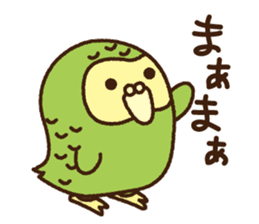 Happy Kakapo 2 sticker #3595863