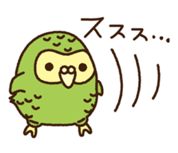 Happy Kakapo 2 sticker #3595865