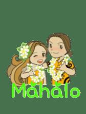 Aloha hula sticker #3602901