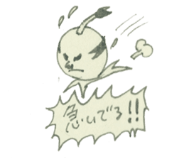 STICKER-SAMURAI sticker #3613674