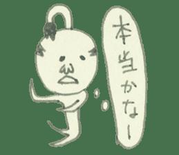 STICKER-SAMURAI sticker #3613679