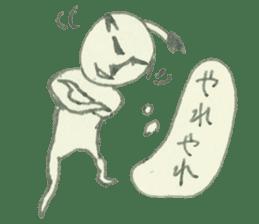 STICKER-SAMURAI sticker #3613683
