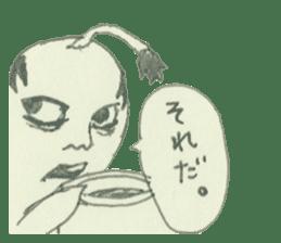 STICKER-SAMURAI sticker #3613686