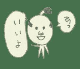 STICKER-SAMURAI sticker #3613691
