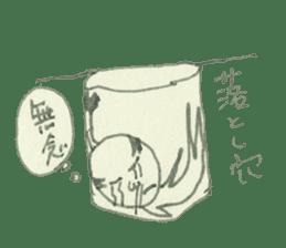 STICKER-SAMURAI sticker #3613693