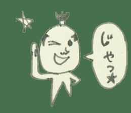 STICKER-SAMURAI sticker #3613694