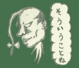 STICKER-SAMURAI sticker #3613700