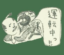 STICKER-SAMURAI sticker #3613701