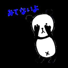 Lovely Bear Panda 2 !