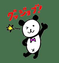 Lovely Bear Panda 2 ! sticker #3616514