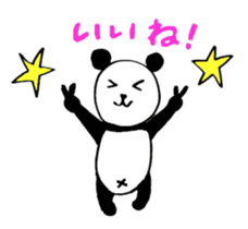 Lovely Bear Panda 2 ! sticker #3616517