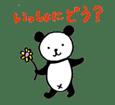 Lovely Bear Panda 2 ! sticker #3616518