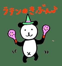 Lovely Bear Panda 2 ! sticker #3616534