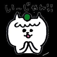 Dumplings Cat