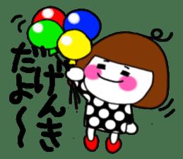 Her name is heeko. She is a pretty girl. sticker #3621667