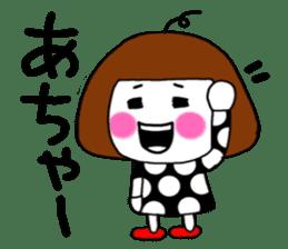 Her name is heeko. She is a pretty girl. sticker #3621682