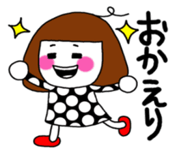 Her name is heeko. She is a pretty girl. sticker #3621698