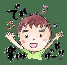 Japanese dialect GIFUBENBoy SHUTA sticker #3625346