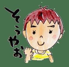 Japanese dialect GIFUBENBoy SHUTA sticker #3625347