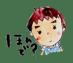 Japanese dialect GIFUBENBoy SHUTA sticker #3625348