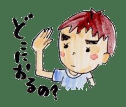 Japanese dialect GIFUBENBoy SHUTA sticker #3625349