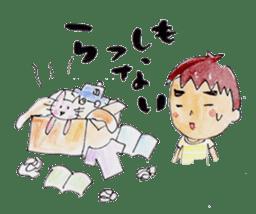 Japanese dialect GIFUBENBoy SHUTA sticker #3625350