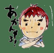 Japanese dialect GIFUBENBoy SHUTA sticker #3625351