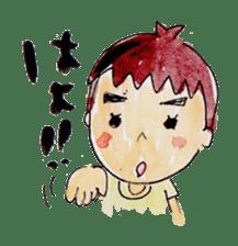 Japanese dialect GIFUBENBoy SHUTA sticker #3625353