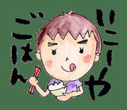 Japanese dialect GIFUBENBoy SHUTA sticker #3625355