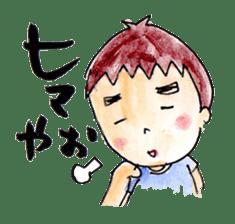 Japanese dialect GIFUBENBoy SHUTA sticker #3625358