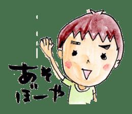 Japanese dialect GIFUBENBoy SHUTA sticker #3625359