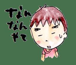 Japanese dialect GIFUBENBoy SHUTA sticker #3625360