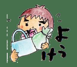 Japanese dialect GIFUBENBoy SHUTA sticker #3625369