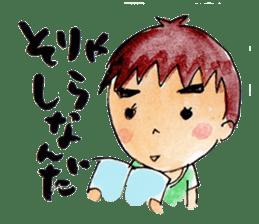 Japanese dialect GIFUBENBoy SHUTA sticker #3625370