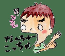Japanese dialect GIFUBENBoy SHUTA sticker #3625371