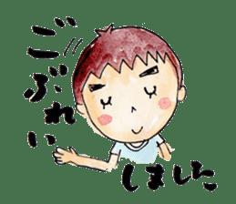 Japanese dialect GIFUBENBoy SHUTA sticker #3625374