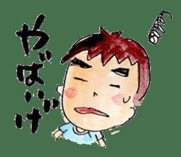Japanese dialect GIFUBENBoy SHUTA sticker #3625375