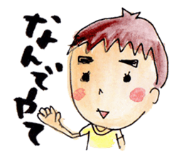 Japanese dialect GIFUBENBoy SHUTA sticker #3625376