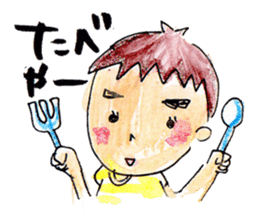 Japanese dialect GIFUBENBoy SHUTA sticker #3625377