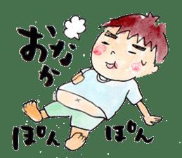 Japanese dialect GIFUBENBoy SHUTA sticker #3625379