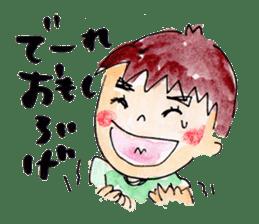 Japanese dialect GIFUBENBoy SHUTA sticker #3625381